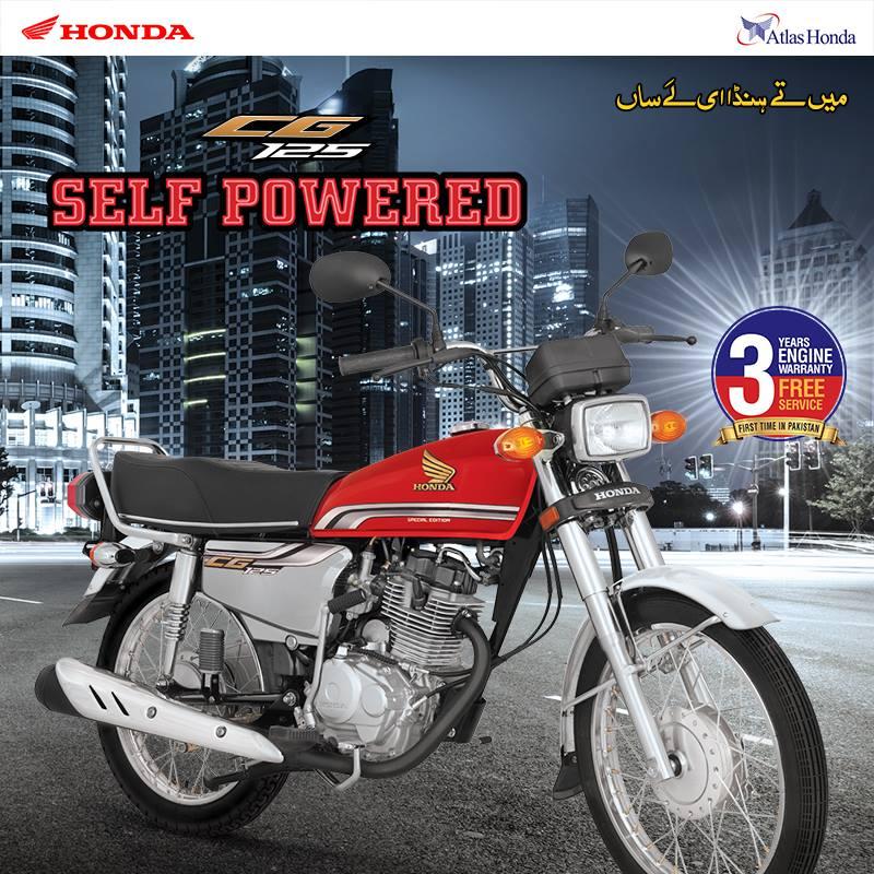 News & Events - Atlas Honda
