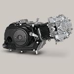 Hi-Tech 70cc Econo Power Engine